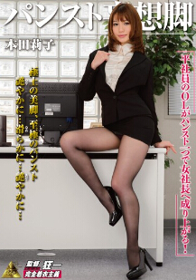 KMI-094 连裤袜妄想脚