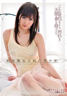 ONEZ-041 纯真无垢的纯白美少女