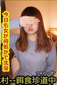 Tokyo Hot k1137 ��ʳ��