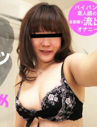 Asiatengoku 0485 ��������οŪ��������ڿ�