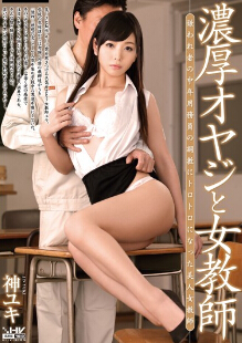 WANZ-321 淫欲女教师浓厚的性爱