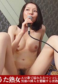 pacopacomama 040715_383 痴熟女自慰歌唱