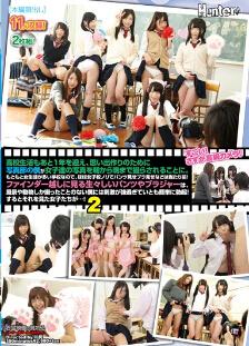HUNT-979 女学生们学校生活的色情拍摄