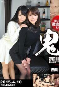 Tokyo Hot n1037 东京热鬼逝W奸