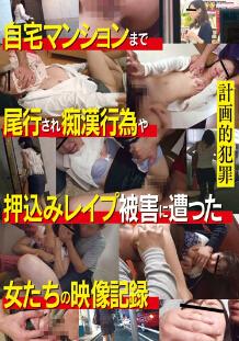 AOZ-215 公寓被痴汉尾随强奸的女人映像记录