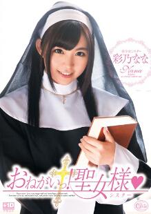 XVSR-060 圣女样美少女修女的SEX