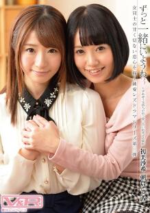 VRTM-075 纯女同性恋少女物语