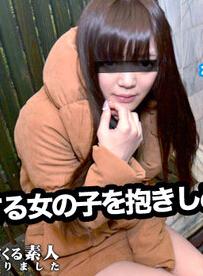 Muramura 043015_223 街上哭泣的女孩发现