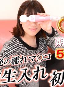 gachinco gachi852 实录面试 62