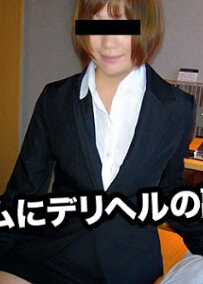 muramura 041115_215 仕事中的制服OL色情副业