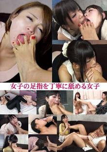 EVIS-086 女子互相舔脚的变态行为