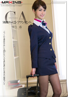 MXGS-754 现役空姐专业的高级卖春俱乐部
