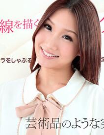 1pondo 042415_067 曲线肉感艳丽的G罩杯S级女优