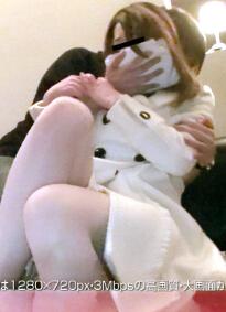 Mesubuta 150424_940 前女友的丰满肉体彻底玩弄