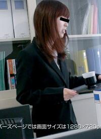 Mesubuta 150420_938 耻辱!新人OL的办公室体罚