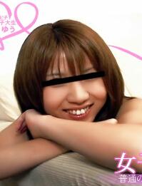 Asiatengoku 0498 普通女子大生H的性生活
