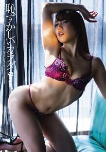 HMGL-127 害羞的体操美女欲情中出