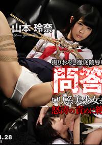 Tokyo Hot n1042 问答无用奸
