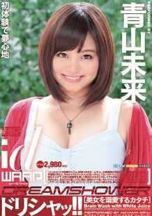 WDI-052 可爱美女的颜射祭