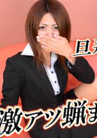 gachinco gachi875 实录面试 68