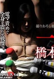 Tokyo Hot n1064 东京热 一刀两断