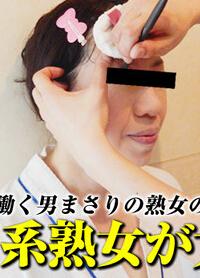 Pacopacomama 081915_474 熟女性欲赤裸大变身