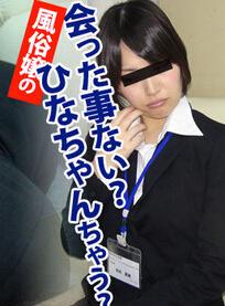 Muramura 091915_284 信用金库的销售女郎