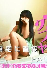 kin8tengoku 1304 18岁AV女优志愿的少女