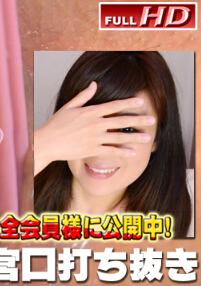 gachinco gachi901 素人娘别刊 102