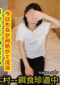 Tokyo Hot k1210 饵食牝