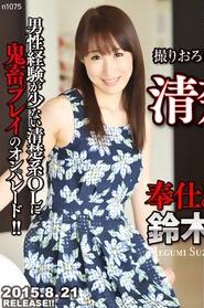 Tokyo Hot n1075 清楚系OL崩坏M游戏
