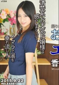 Tokyo Hot n1084 天气姐姐色情前线情欲中