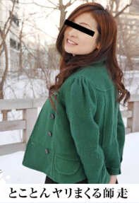 Pacopacomama 120215_540 透明素肌的雪国美人