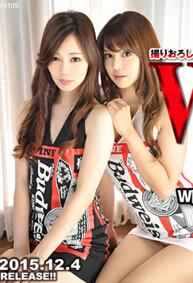 Tokyo Hot n1105 W真性中出
