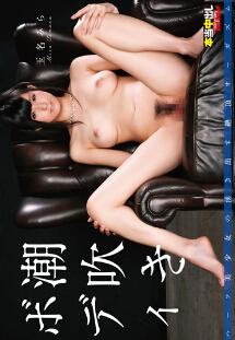 TRKD-002 混血美少女的潮吹身体