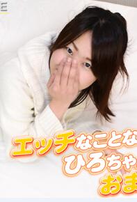 Gachinco gachi962 �������㵵�� 151
