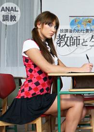 Kin8tengoku 1456 教师和学生放课后的肛门调教