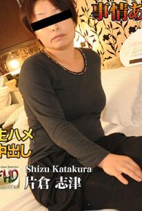 C0930 hitozuma1101 Ƭ��־�� Shizu Katakura