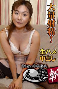 C0930 hitozuma1107 �ֹ����� Yoshiko Hayashiya