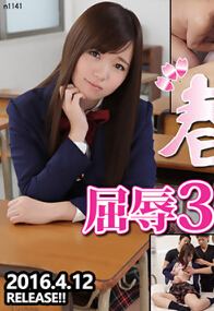 Tokyo Hot n1141 屈辱3穴贯通入学式