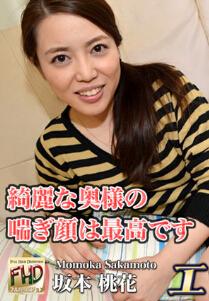 点击播放《H0930 ori1360 坂本桃花 Momoka Sakamoto》