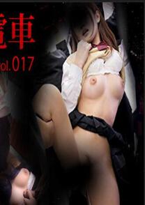 XXX-AV 22493 连结痴电车 vol.017