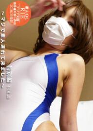 Asiatengoku 0658 素股欲情敏感OL VOL3