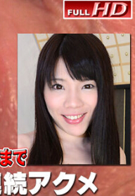 gachinco gachig229 素人娘别刊 121