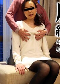 Pacopacomama 052116_090 婚活为借口物色男人的淫乱熟女