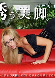 Kin8tengoku 1496 诱惑的美腿发情美女