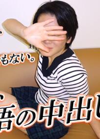 Gachinco gachi1006 ʵ¼���� 97