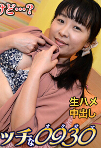 H0930 ori1362 �������� Tomoko Nanjo