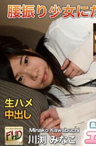H4610 ori1510 ��Ԩ������ Minako Kawabuchi