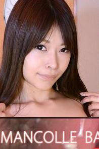 Gachinco gachi1016 素人娘番外篇